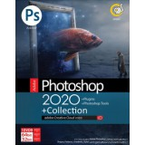 نرم افزار Adobe Photoshop 2020+Collection+Plugins+Photoshop Tools نشر گردو