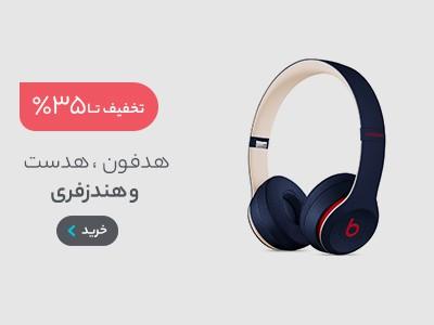 http://dgbest.ir/28-headphone-headset-handsfree